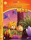 Новите приключения на пчеличката Мая - Диск 2 - филм