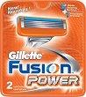 """Gillette Fusion Power - Резервни ножчета от серията """"Fusion"""" -"""
