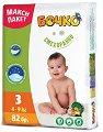 Пелени за еднократна употреба - Бочко 3 - 82 броя в пакет за бебета с тегло 4 - 9 kg -