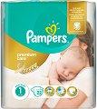 Pampers Premium Care 1 - New Baby - Пелени за еднократна употреба за бебета с тегло от 2 до 5 kg -