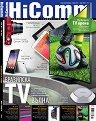 HiComm : Списание за нови технологии и комуникации - Юни 2014 -