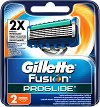 """Gillette Fusion ProGlide - Резервни ножчета в опаковки от 2 ÷ 8 броя  от серията """"Fusion"""" -"""