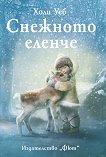 Снежното еленче - Холи Уеб -
