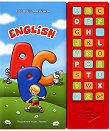 Говореща азбука: English ABC -