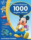 Картинен речник Disney English с 1000 думи -