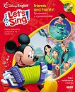 Let's Sing: Приятели и семейство! + CD -