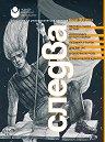 Следва - Списание за университетска култура - брой 30 / 2013 -