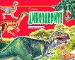 Оцвети Динозаврите + много стикери -