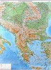 Физикогеографска карта на Балкански Полуостров - карта