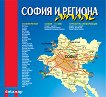 Атлас на София и региона - M 1:13 000 - карта