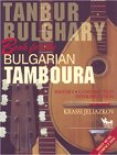 Book for the bulgarian tamboura - Краси Желязков -