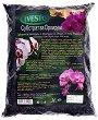 Торопочвена смес за орхидеи Phalaenopsis - Разфасовка от 3 l -