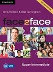 face2face - Upper Intermediate (B2): Class Audio CDs Учебна система по английски език - Second Edition - учебник