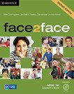 face2face - Advanced (C1): Учебник + DVD : Учебна система по английски език - Second Edition - Chris Redston, Gillie Cunningham, Jan Bell, Theresa Clementson -