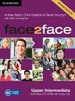 face2face - Upper Intermediate (B2): CD с тестове + aудио CD Учебна система по английски език - Second Edition - учебник