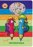 Ученическа тетрадка - Моливчета : Формат А5 с малки квадратчета - 20 листа -