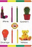 Ученическа тетрадка - Colors : Формат А4 с карирани листове - 60 листа -