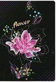 Ученическа тетрадка - Flower : Формат А4 с широки редове - 80 листа -