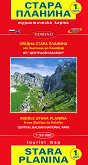 Туристическа карта на Стара планина - част 1 - M 1:50 000 -