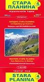 Туристическа карта на Стара планина - част 4 - M 1:50 000 - карта
