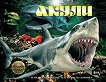 Да паднеш от страх: Акули - Бренда Ралф Люис -