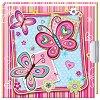 Таен дневник - Розови пеперуди -