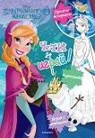 Чети и играй: Замръзналото кралство + лепенки - детска книга