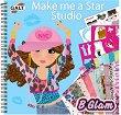 Galt: Направи ме звезда - книжка за апликиране : Make me a Star Studio -