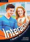Interactive - ниво 3 (B1-B2): Учебник по английски език - Helen Hadkins, Samantha Lewis, Joanna Budden -