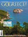 Go Greece! - Брой 46 -