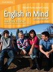 English in Mind - Second Edition: Учебна система по английски език Ниво Starter (A1): 4 CD с аудиоматериали за упражненията от учебника -