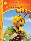 Новите приключения на пчеличката Мая - Диск 3 - филм