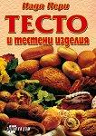 Тесто и тестени изделия - книга