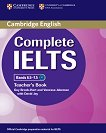 Complete IELTS: Учебна система по английски език : Bands 6.5 - 7.5 (C1): Книга за учителя - Guy Brook-Hart, Vanessa Jakeman, David Jay -