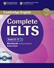 Complete IELTS: Учебна система по английски език : Bands 6.5 - 7.5 (C1): Учебна тетрадка без отговори + CD - Rawdon Wyatt -