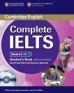 Complete IELTS: Учебна система по английски език : Bands 6.5 - 7.5 (C1): Учебник без отговори + CD - Guy Brook-Hart, Vanessa Jakeman -