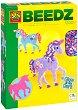 Мозайка с мъниста - Вълшебни коне - Комплект от 1200 броя -