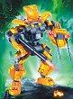 """Хелиос - Детски конструктор от серията """"Beast Fighter"""" -"""