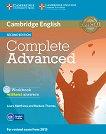 Complete - Advanced (C1): Учебна тетрадка + CD : Учебна система по английски език - Second Edition - Laura Matthews, Barbara Thomas - учебник