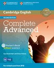 Complete - Advanced (C1): Учебник + CD : Учебна система по английски език - Second Edition - Guy Brook-Hart, Simon Haines - учебна тетрадка