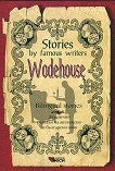 Stories by famous writers: Wodehouse - Bilingual stories - Wodehouse - разговорник