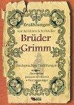 Erzahlungen von beruhmte Schriftsteller: Bruder Grimm - Zweisprachige Erzahlungen - Bruder Grimm -