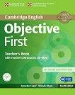 Objective - First (B2): Книга за учителя + CD Учебен курс по английски език - Fourth edition - учебна тетрадка