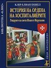 История на Ордена на хоспиталиерите: Рицарите на свети Иоан от Иерусалим - Клер-Елиан Енжел -