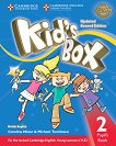 Kid's Box - ниво 2: Учeбник по английски език Updated Second Edition - учебник