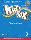 Kid's Box - ниво 2: Книга за учителя по английски език : Updated Second Edition - Caroline Nixon, Michael Tomlinson -