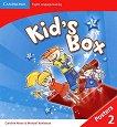 Kid's Box: Учебна система по английски език Ниво 2: Постери -