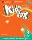 Kid's Box - ниво 3: Учебна тетрадка по английски език + онлайн материали Updated Second Edition - учебник