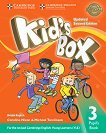 Kid's Box - ниво 3: Учeбник по английски език Updated Second Edition - книга за учителя