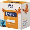 Дамски тампони - Event Mini - Опаковки от 8 ÷ 16 броя -